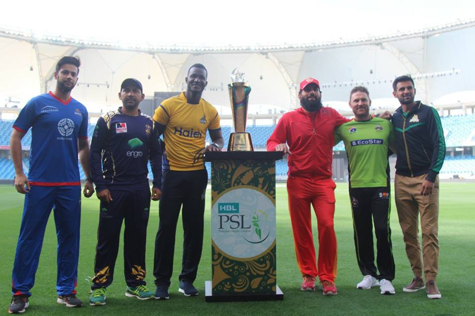 Who do you think will win PSL 2018? (Vote Now)
