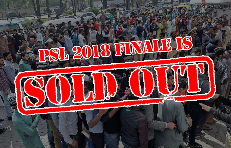 PSL Final Tickets SOLD OUT in just 3 Hours!